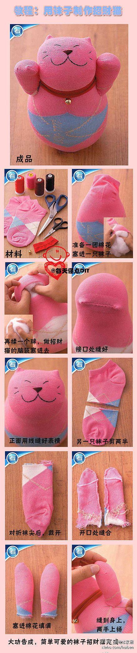 DIY sock cat