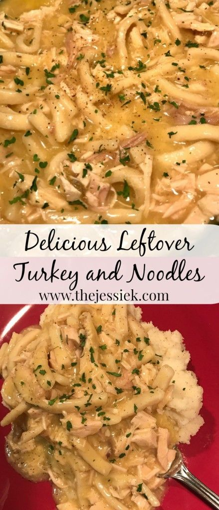 Leftover Turkey and Noodles Recipe - A delicious and easy way to use up leftover turkey from the holidays! #sponsored