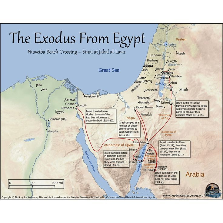 Exodus Route Map Theology Bible Mapping Old Testament