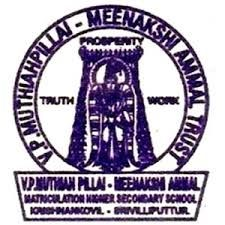 Image result for vpmm matric higher secondary logo