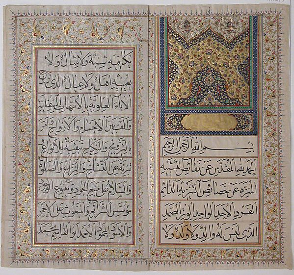 Abu'l Qasim Farhang ibn Vesal. Marriage Contract, dated A.H. 1291/ A.D. 1874. Iran. The Metropolitan Museum of Art, New York. Gift of Charles K. Wilkinson, 1979 (1979.518.5)