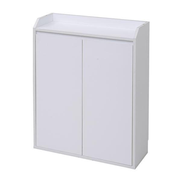 薄型収納棚 リビング キャビネット キッチンカウンター下収納 本棚 白 ブラウン