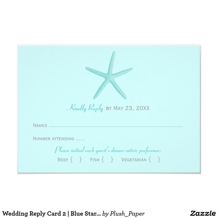 Wedding Reply Card 2 | Blue Starfish
