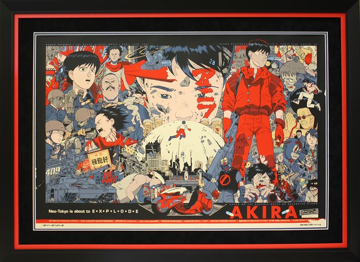 Limited Edition Akira Poster, with black and red frame and black and blue suede matboard accents.  Framed at Art & Frame Express in Edison, NJ.