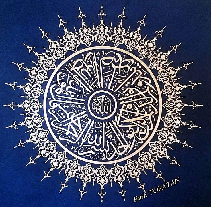 AHŞAP KESİMİ ( NAHT SANATI ) NECM 38.AYET