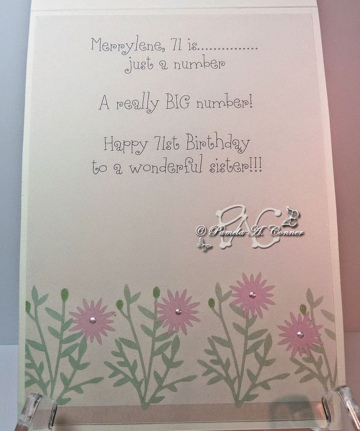 YorkieMom's Creative Corner: A special Birthday Card for a very special Sister-In-Law!!!!