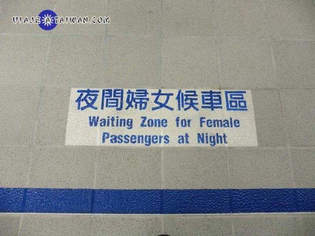 Zona reservada  a mujeres en el metro de Taipei