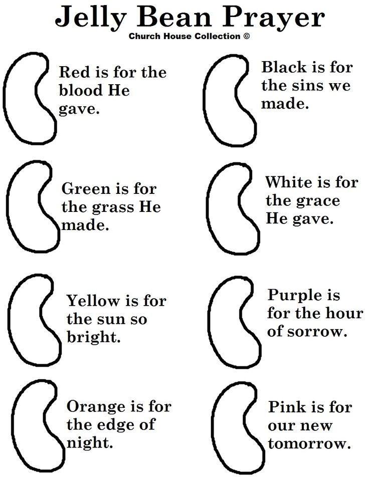 Printables Sunday School Worksheets For Kids 1000 images about bible fun on pinterest sunday school memory fill the plastic egg jelly bean eggs with candy of same colors and give each kid one to eat from eggquo