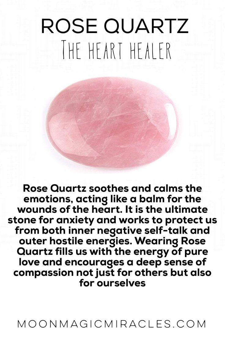 Meaning of Rose Quartz | Properties of Rose Quartz | Best Healing Crystal | Rose Quartz