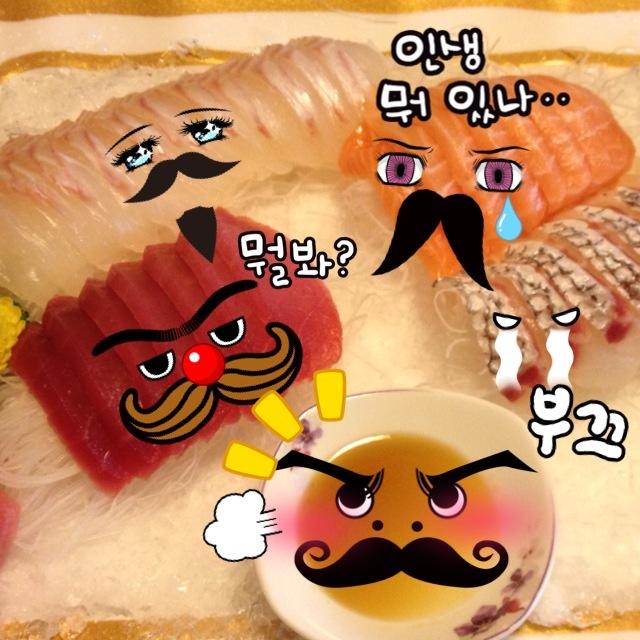sushi - Mustache Mania http://itunes.apple.com/us/app//id491895713?mt=8