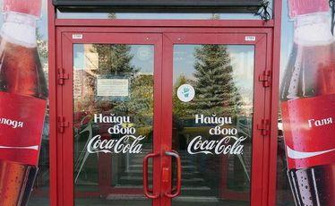 """Удачный маркетинговый ход поднял продажи Coca-Cola #41436  Запущенная летом Coca-Cola кампания Share a Coke обеспечила американской компании рост продаж в долларах на 2,5%. Количество проданных бутылок и банок Coca-Cola с этикетками, на которых компания помещала популярные имена, слова """"Семья"""", """"Друзья"""" или """"Лучший друг на все времена"""", впервые за 11 последних лет начало расти Компания Coca-Cola нашла удачный способ поднять свои продажи на фоне продолжающегося спада в индустрии…"""