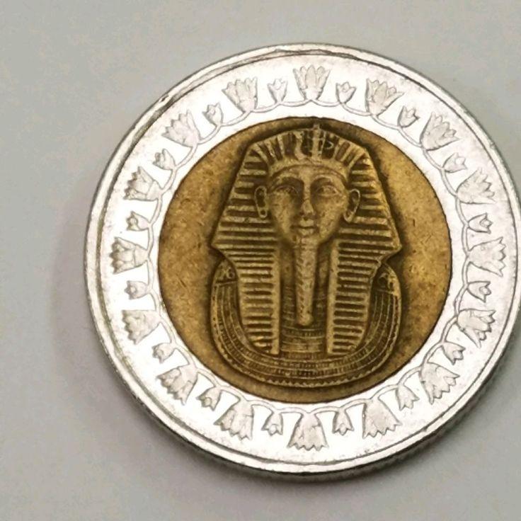 Egypt: Egyptian Pharaoh Tutankhamun 1 Pound Coin, Golden Silver colored. L12