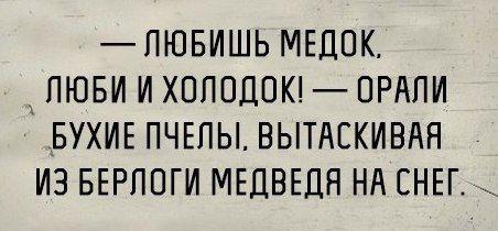 Тёмный Уголок | ВКонтакте