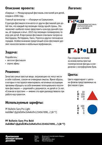 best interwebs images s adventure and app store Лучшие Дипломы 2013 120 by max nest via flickr