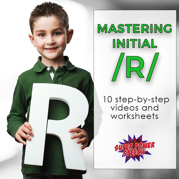 10 step by step videos and worksheets to help your students master initial /r/ sounds!