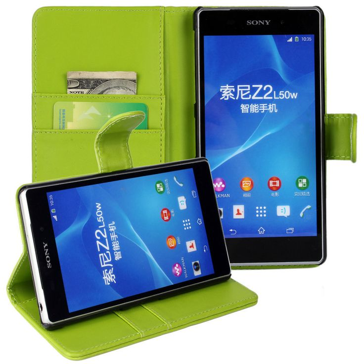 New Case - Sony Xperia Z2 Leather Wallet Case Cover L50W - Green, $14.95 (http://www.newcase.com.au/sony-xperia-z2-leather-wallet-case-cover-l50w-green/)