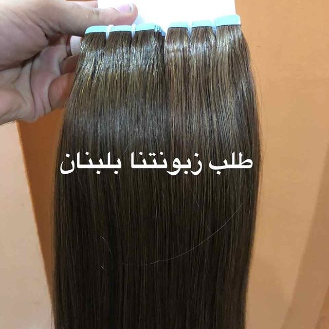 New The 10 Best Hairstyle Ideas Today With Pictures طلب زبونتنا في لبنان اخدت باكيت خصلة شعر هندي لونين وا Cool Hairstyles Hair Styles Hair Accessories