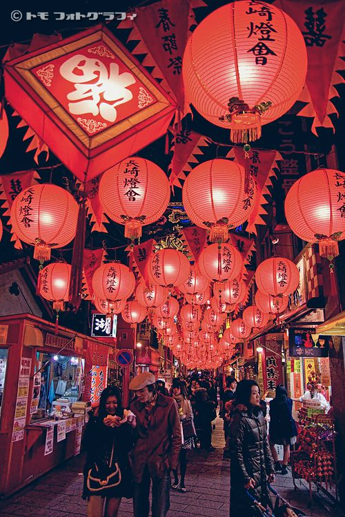 #Chinese New Year.  Nouvel an chinois sur notre site: http://www.feezia.com/themes/asie.html
