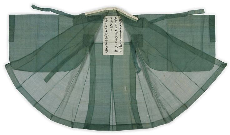 영조대왕의 도포 (King Yungjo's Outer Coat), (1740年 9月)