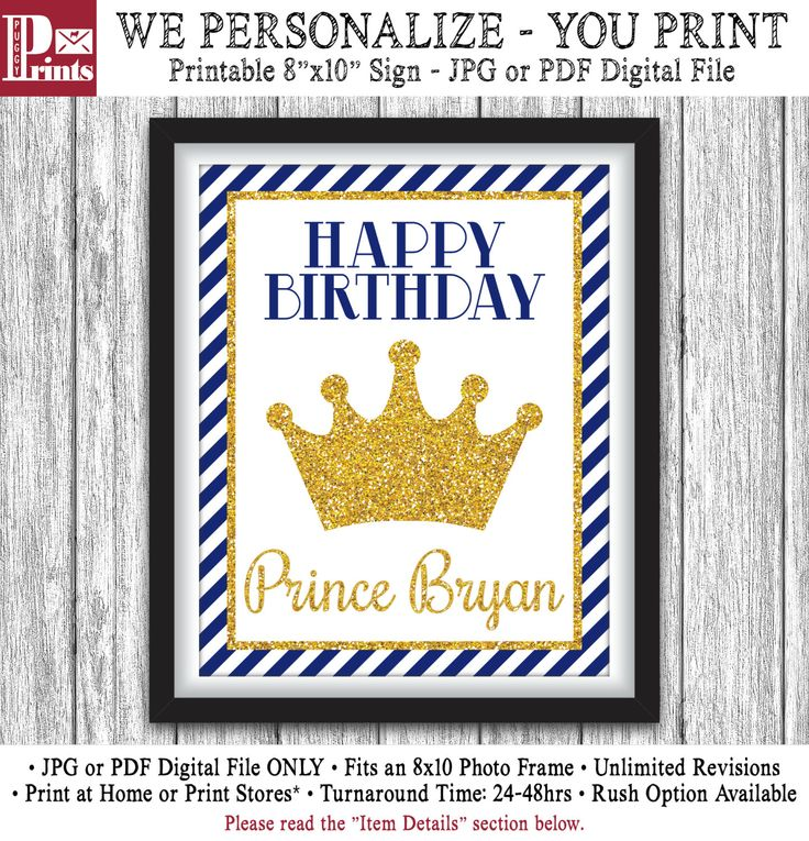 """Prince Party Sign - Printable Prince Birthday Party Decorations - 8""""x10"""" Pink and Gold Welcome Sign - DIY Digital File by PuggyPrints on Etsy"""