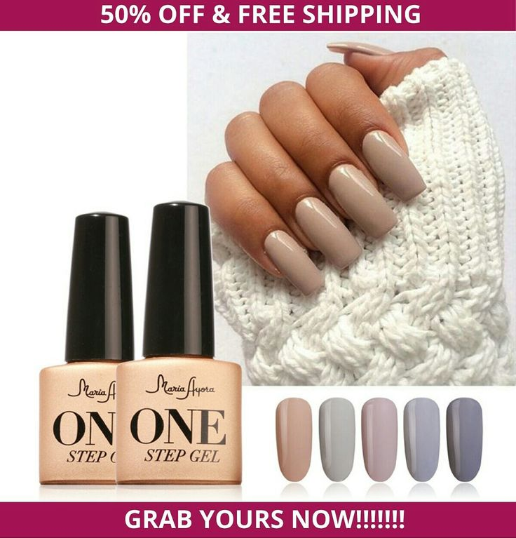 Matte Gel Polish Available On Gracious Beauty
