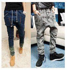 Men's Harem Jeans