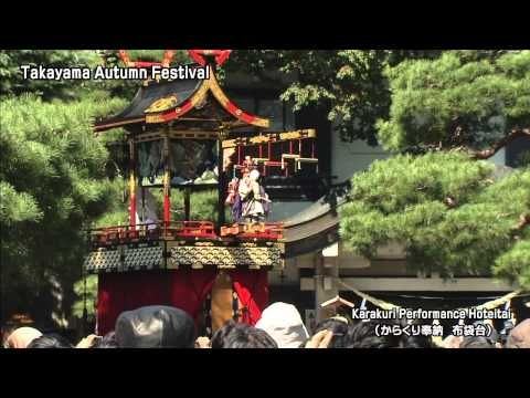 Takayama Japan. Small Village Life!