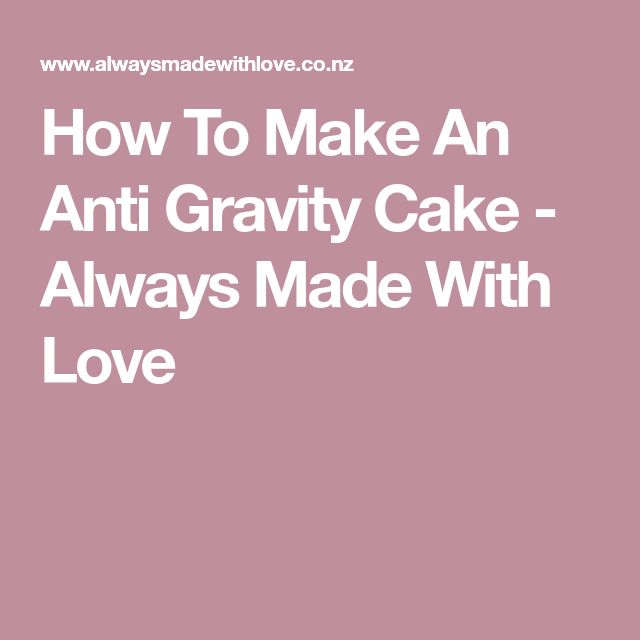 how to make anti gravity