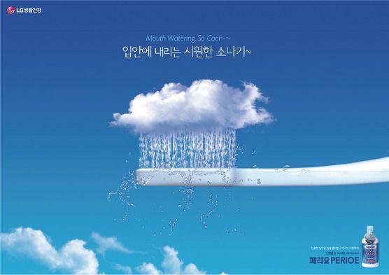 maydayproj. :: [대한민국디자인전람회]-시각-포스터 부문 2009년 본상