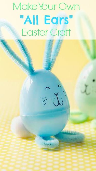 Make Your Own Easter Bunny Egg Craft ~ cute!