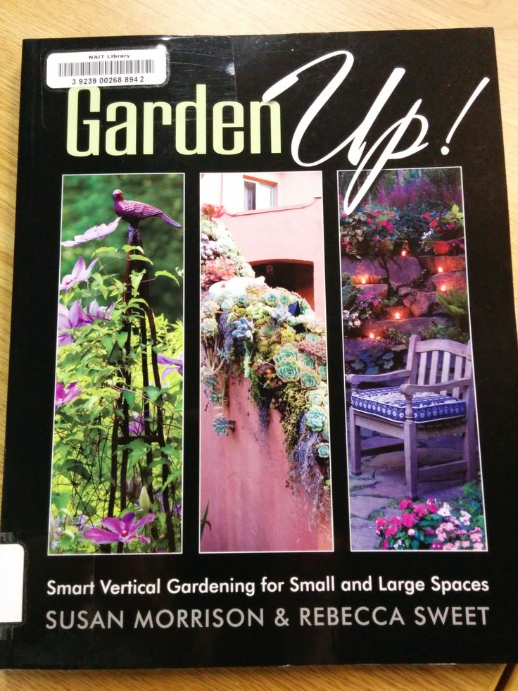 We 39 Ve Got Books About Gardening Check Out This Book