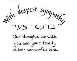 Jewish Shiva