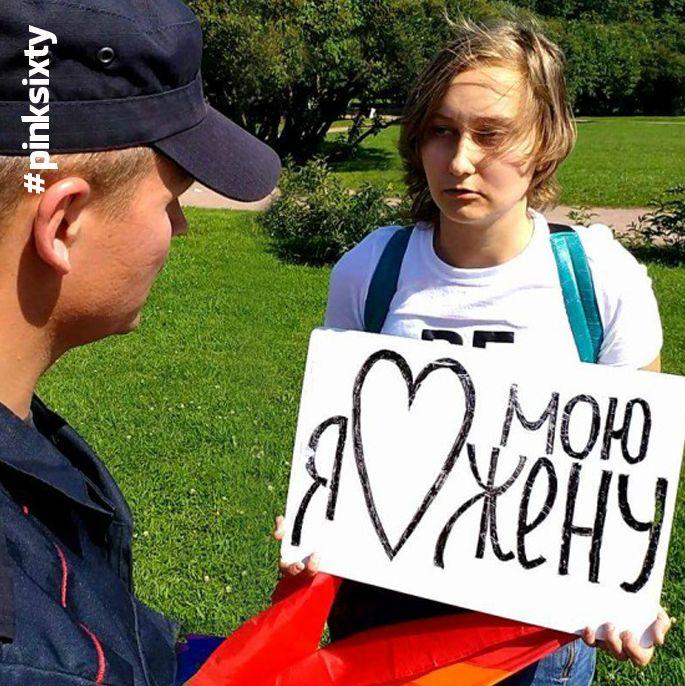 st Petersburg bans pride assembly