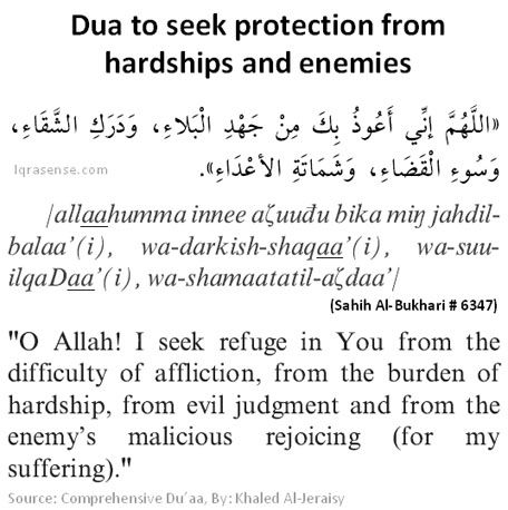 islam on Dua to seek protection from hardships and enemies