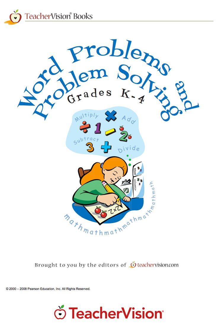Word Problems & Problem Solving Printable Book (Grades K-4): Students practice word problems and problem-solving with games, puzzles, creative thinking, and more. This printable book will really improve your students' mathematics skills.