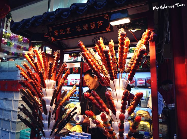Tanghulu (pronounced tánghúlu, 糖葫芦 in Chinese), sugar-coated haws, is one of the most popular street foods in Beijing, China.