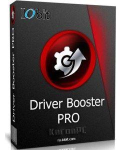 driver booster gratuit clubic