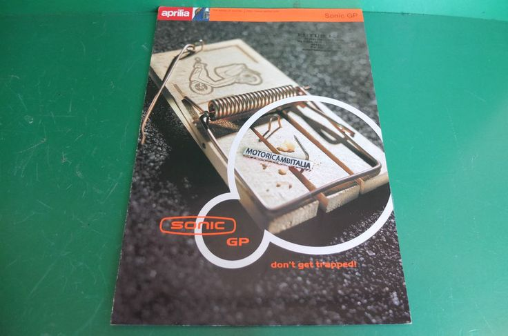 APRILIA SONIC MOTO GP 50 SCOOTER ITALIA CATALOGO BROCHURE DEPLIANT CATOLOGUE