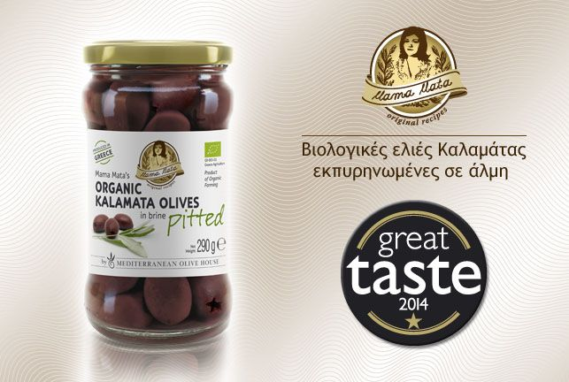 Ο Μεσογειακός Οίκος Ελιάς είναι θυγατρική εταιρία της Μητροσύλης αε, η οποία δραστηριοποιείται από το 1976 και είναι από τις κορυφαίες εξαγωγικές εταιρίες φρούτων στην Ελλάδα. Με αυτήν την γνώση και σε συνδυασμό με το δημιουργικό και ανήσυχο πνεύμα μας, ο Μεσογειακός Οίκος Ελιάς παρουσιάζει μερικά από τα ανώτερης ποιότητας γαστρονομικά προϊόντα της πατρίδας μας. …