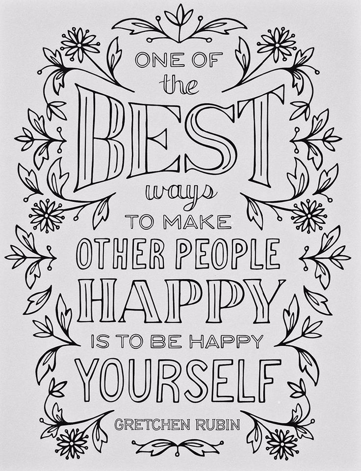 amazoncom the happiness project mini posters a coloring book 20 hand lettered quotes to pull out and frame 9780451498380 gretchen rubin cla