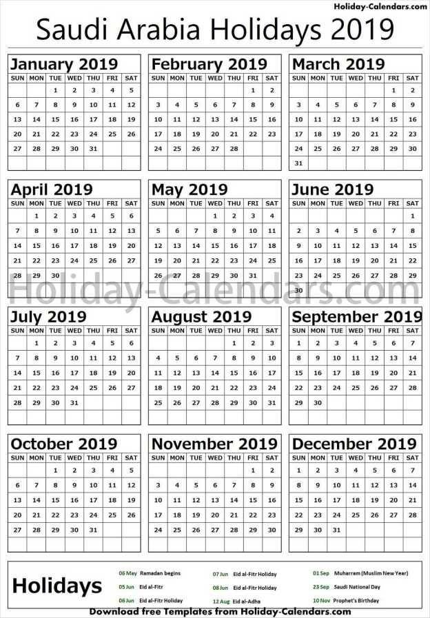 Saudi Arabia National Holidays 2019 National Holiday Calendar
