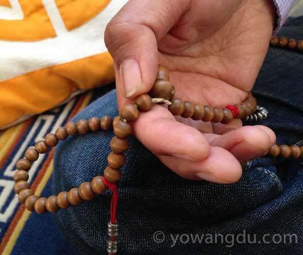 "Starting the circuit at the ""Guru bead."""