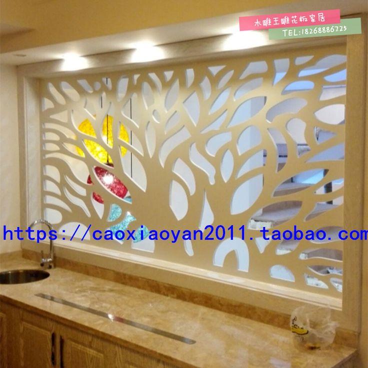 Partition de simple branche porche sculpté écran de treillis ajouré Board MDF sculpté salon plat creux