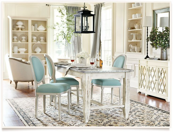 Louis dining room by ballard designs i for Ballard designs dining room