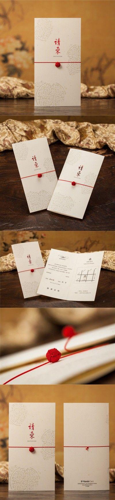 w140 Chinese wedding invitation creative personalized custom wedding or other invitations 10pcs $19.58