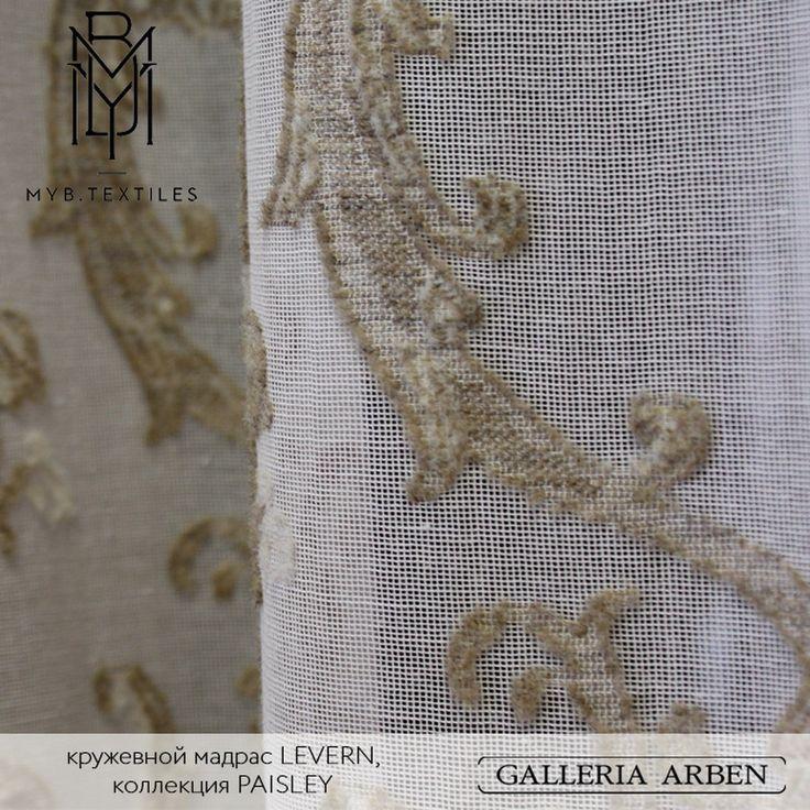 #Paisley @mybtextiles1900 - #ажуры, достойные королевской опочивальни. Со склада в Москве #fabric #decoration #lace