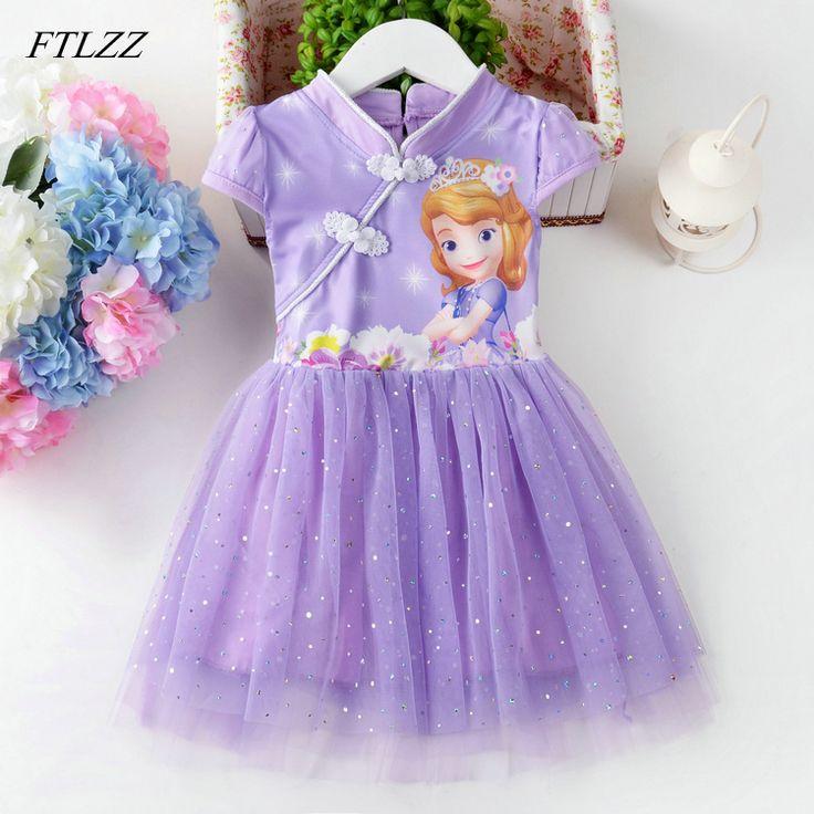 Baby Girls Clothes Princess Sofia Dress Elsa 2017 Summer Short Sleeve Button Purple Colour Tulle Bubble Dress Evening Dresses #Affiliate
