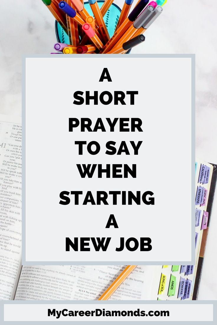New Job Are you excited about starting a new job? Click