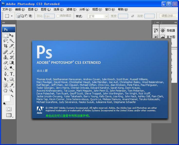 Adobe photoshop cs3 extended crack.mbk