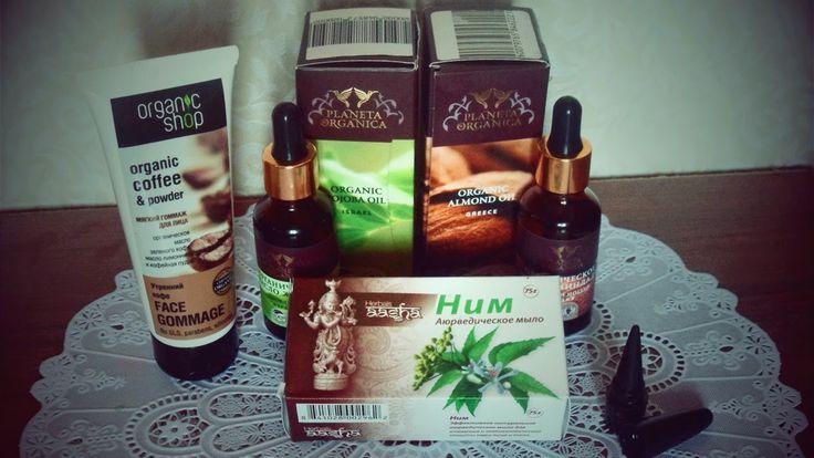 JulieMcQueen: Natural and Organic Cosmetics http://juliemcqueen.blogspot.ru/2014/09/natural-and-organic-cosmetics.html